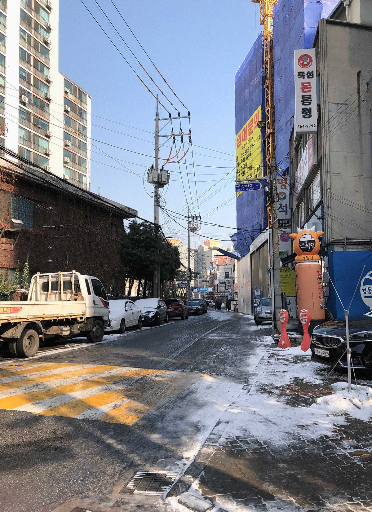 Street of Seoul